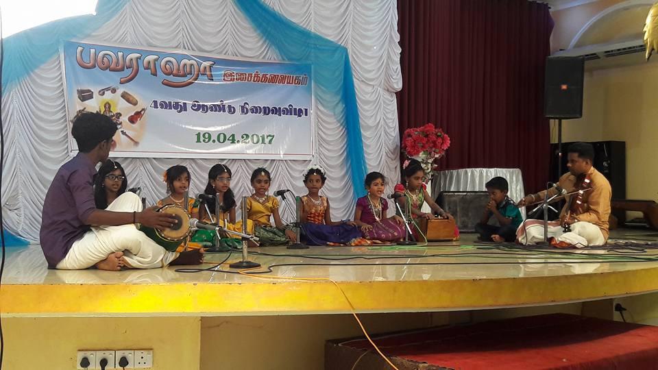 யாழ் பவராஹா இசைக்கலையகத்தின் நான்காம் ஆண்டு நிறைவு விழா