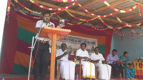 காய்ந்து போகாத இரத்தக்கறை' குறுநாவலுக்கான ஆய்வுரை