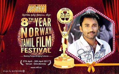 8 வது நோர்வே தமிழ் திரைப்பட விழாவில் கூட்டாளிஇயக்குனருக்கான  ( Best Director ) விருது