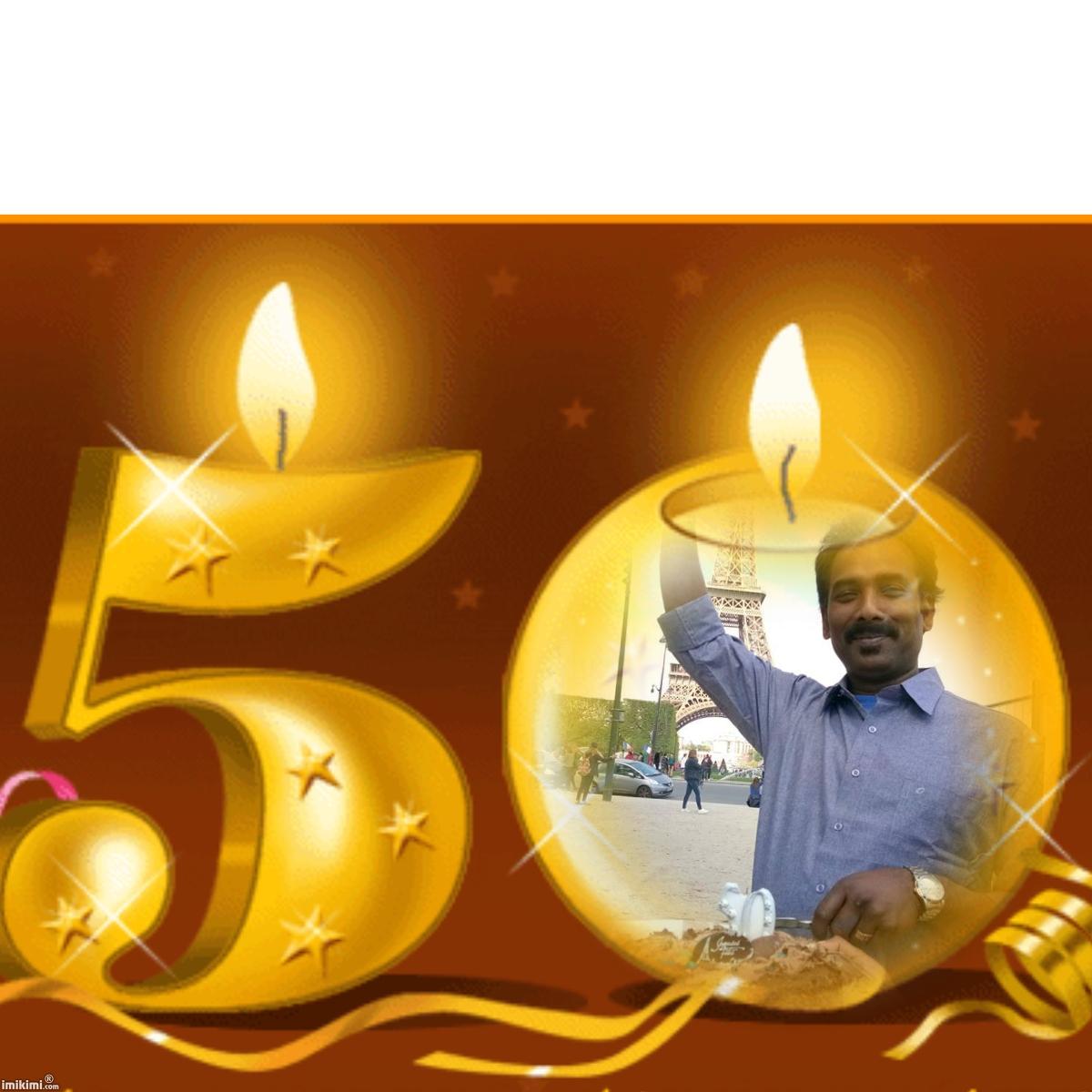 நடிகர் பொன் சிவா அவர்களின் 50வது பிறந்தநாள்வாழ்த்து 14.04.17