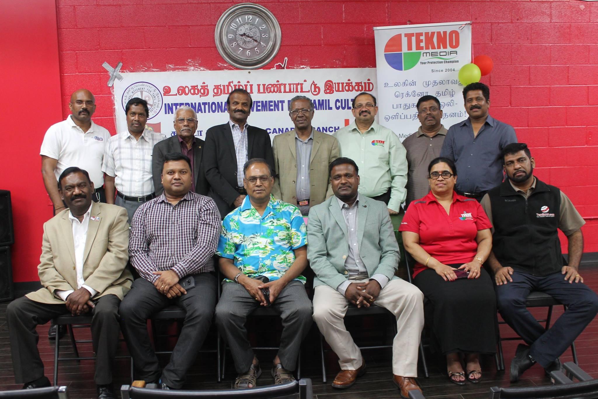 யாழ்பபாண பல்கலைக் கழகத்தில் 13வது உலக பண்பாட்டு மாநாடு2017