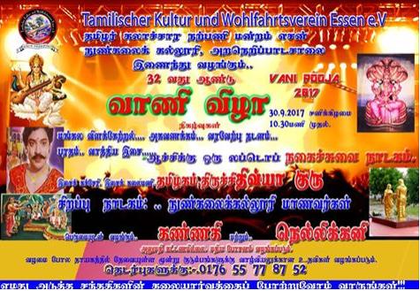 எசன் தமிழர் கலாச்சார நற்பணி மன்றத்தின்,32 வது ஆண்டு வாணி விழா
