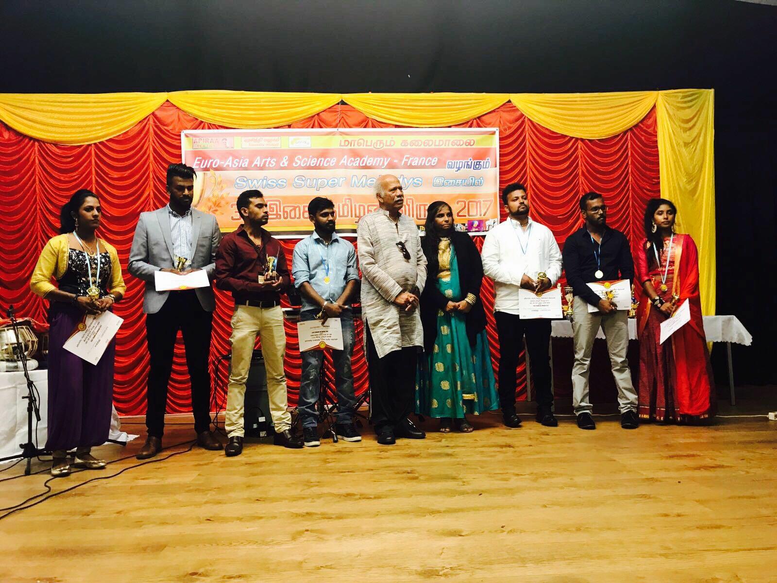 தனுக்குட்டி கலைப் பயணத்தில் கிடைக்கப்பெற்ற ஜந்தாவது விருது
