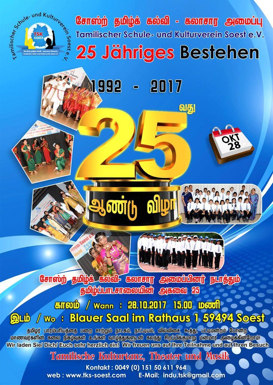 சோஸ்ற் தமிழ்க் கல்வி-கலாச்சார அமைப்பின் 25வது ஆண்டுவிழா 28.10.2017