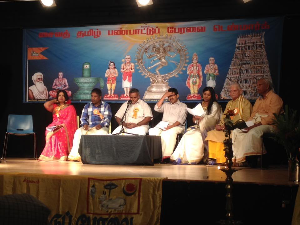 டென்மார்க் சைவத்தமிழ் பண்பாட்டு  10 வது ஆண்டு ஆண்மீகப்பெருவிழா