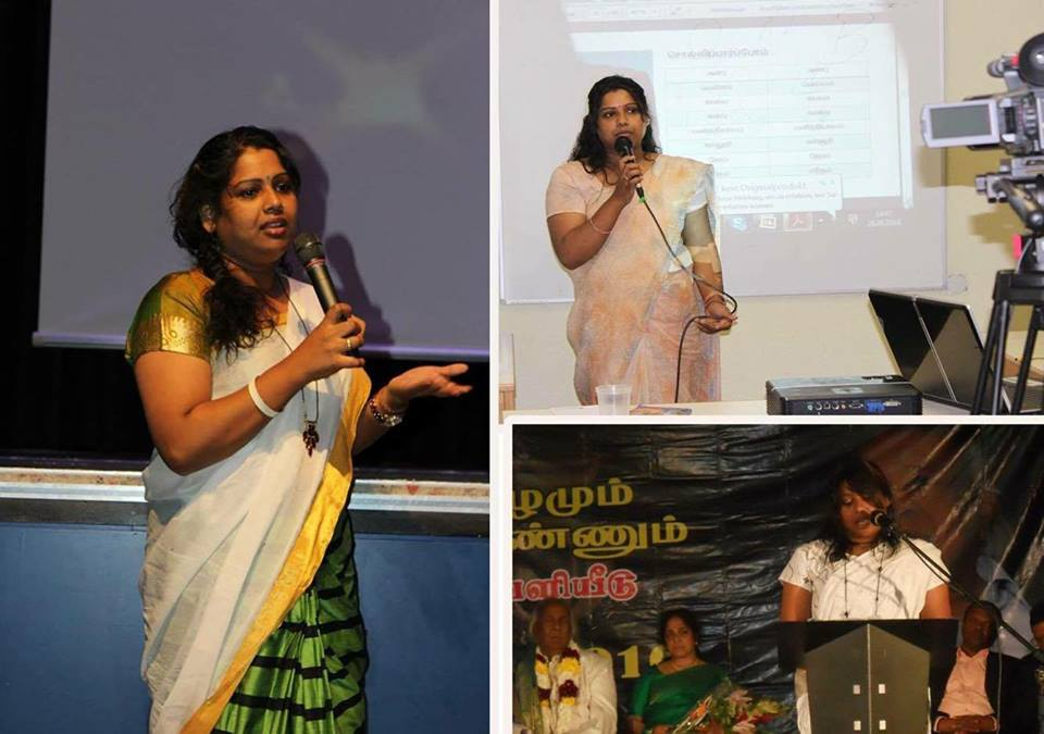 சிபோஜி சிவகுமாரன்.கவிதைகலைத்தாயின்மகன்கலைஞர் தயாநிதி