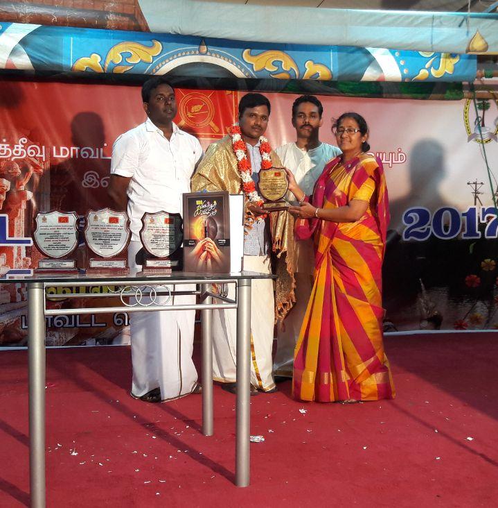 யோ புரட்சி முல்லைத்தீவு மாவட்ட  விழாவில் கலைச்சாதனையாளர்' விருதினை பெற்றார்