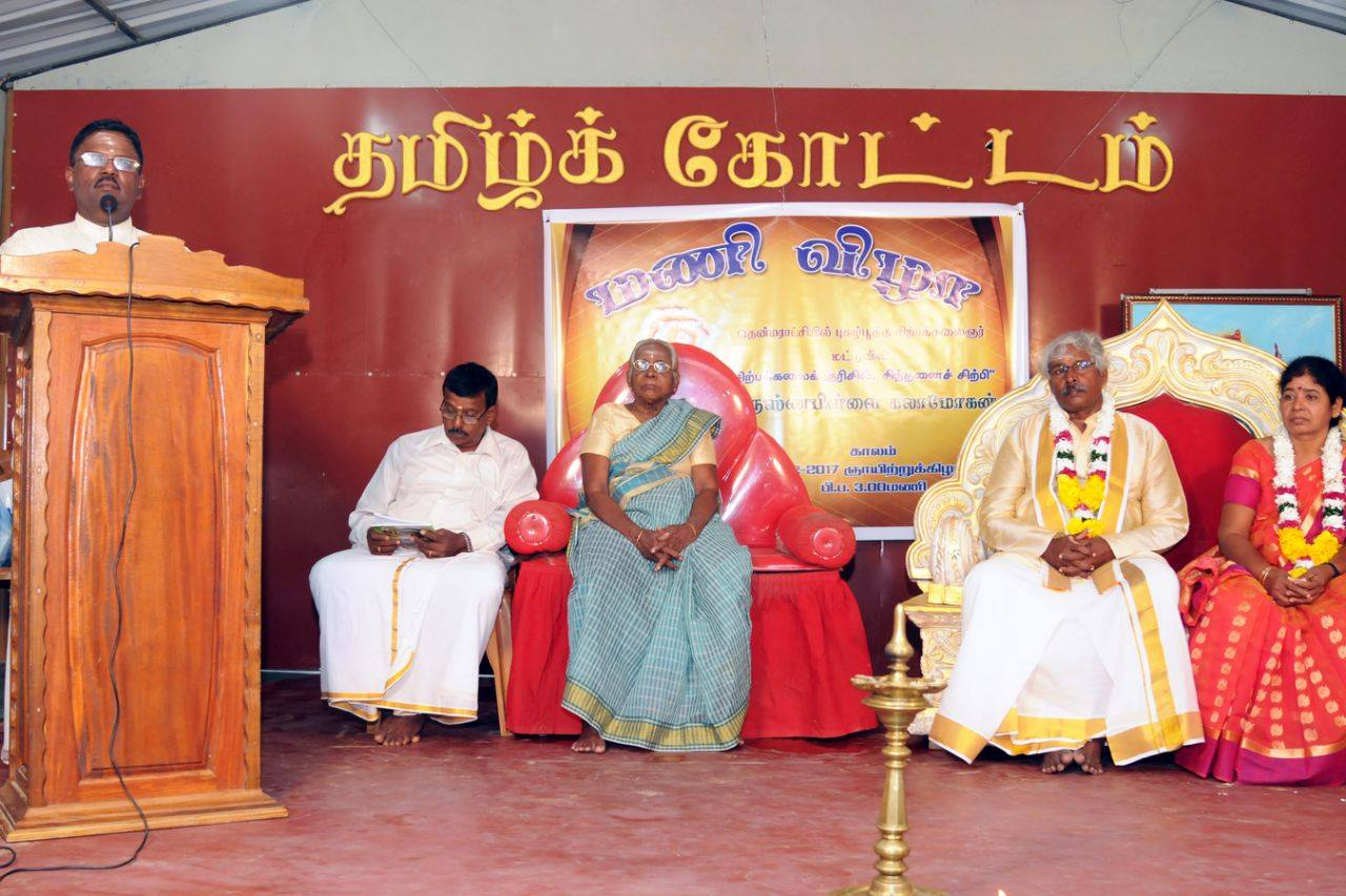 சிந்தனைச் சிற்பி கலாமோகனின் மணிவிழா