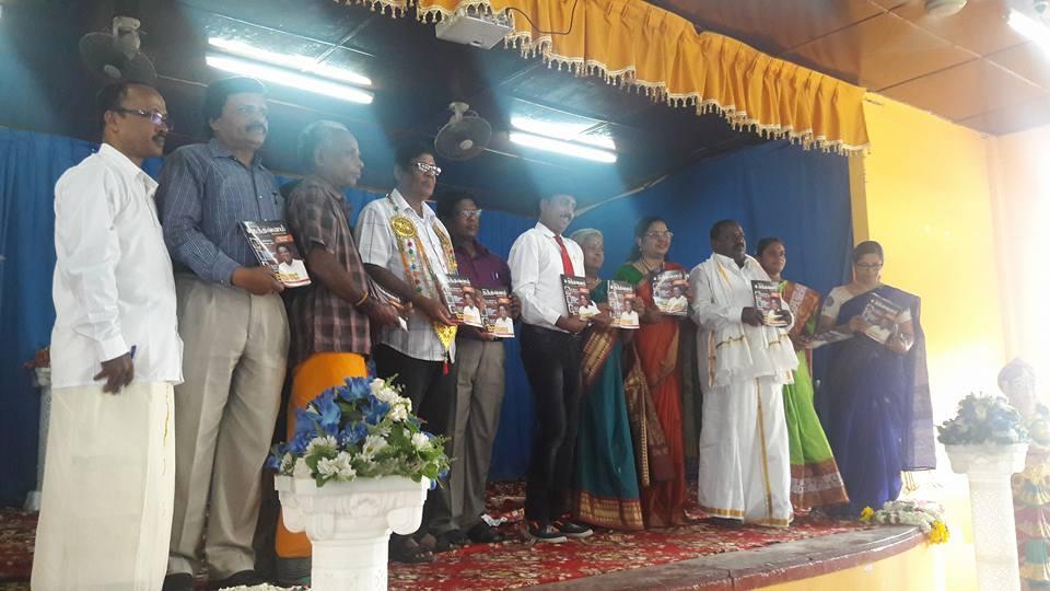 மத்திய கல்லூரியில்இடம்பெற்ற 'இனிய நந்தவனம்சிறப்பிதழ் வெளியீட்டு