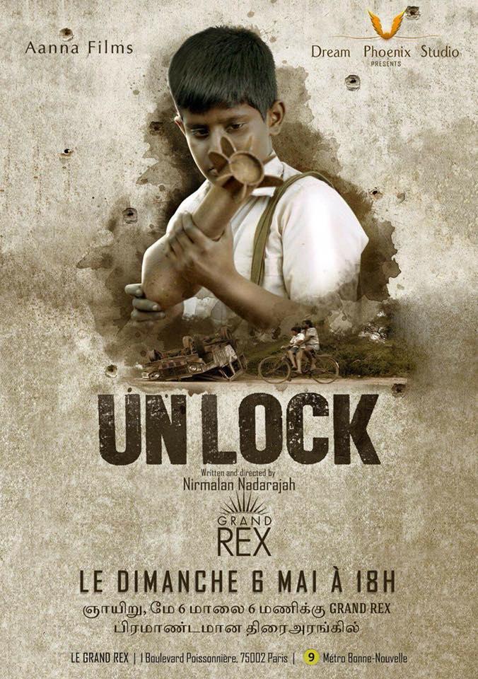unlock குறும்படம் பரிசில் திரையிடப்படுகிறது