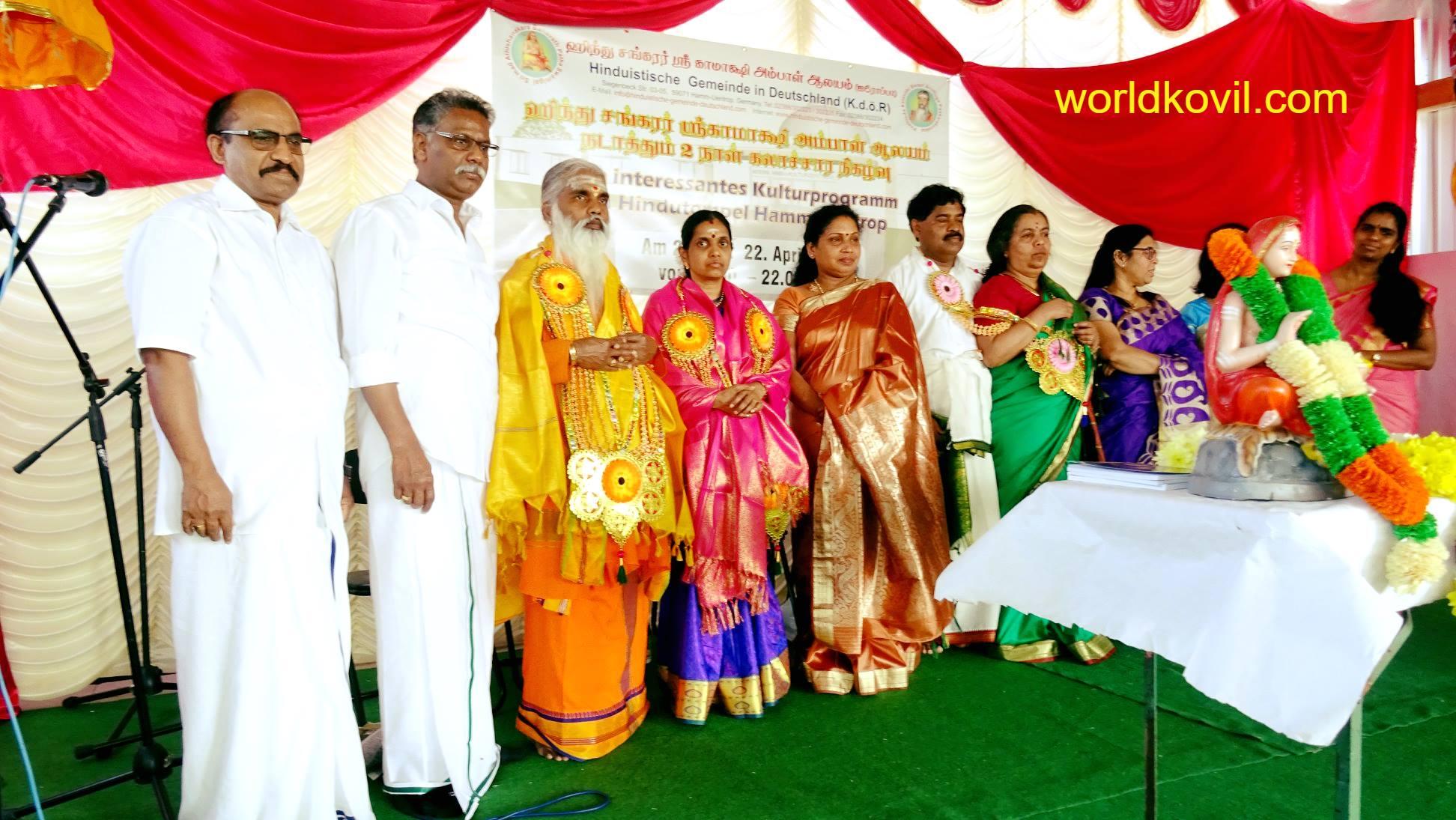 ஹம் ஸ்ரீ காமாட்சி அம்பாள் ஆலய கலாச்சார விழா 2018