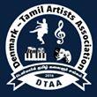 வெற்றி விழா கண்டது , டென்மார்க் தமிழ் கலைஞர் சங்கத்தின் நட்சத்திர விழா!