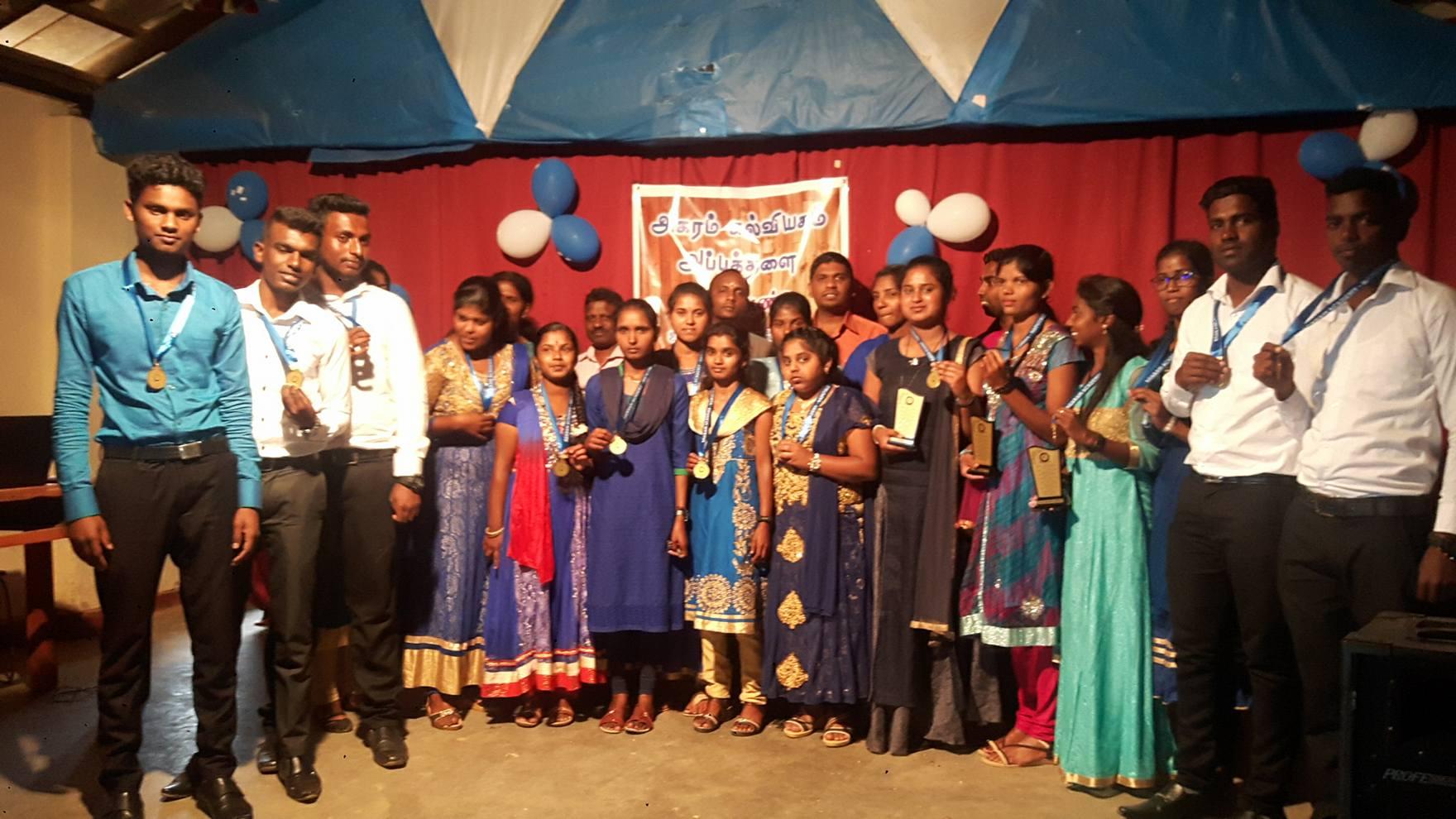 ஹப்புத்தளை 'அகரம்' கல்வியகத்தின் மாணவர் பாராட்டு விழா 2017