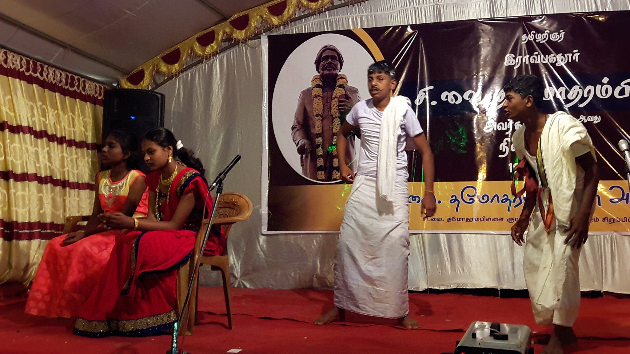 சி.வை தாமோதரம்பிள்ளையின் 118 ஆவது நினைவு விழாசிறப்பாக நடை பெற்றது
