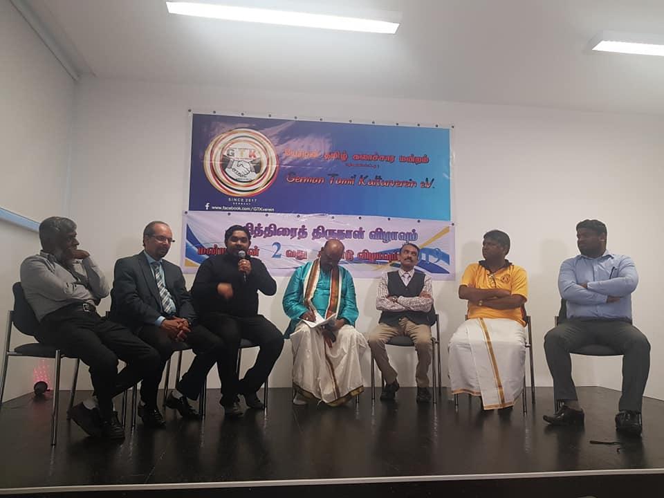 யேர்மனி ஆணஸ்பெர்க் நகரில் தமிழ் கலாச்சார மன்றம் நடத்திய இரண்டாம் ஆண்டுடை சிறப்பாக கொண்டாடியது