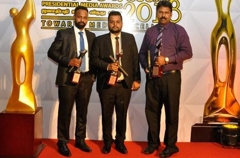 ஜனாதிபதி ஊடக விருது : வீரகேசரிக்கு 3 விருதுகள்