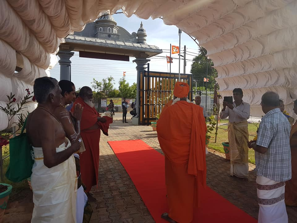 திருவாசக அரண்மனை