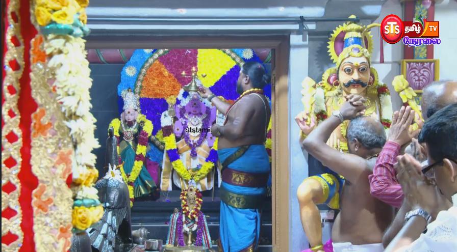 முருகன் ஆலய 4ங்காம் நாள் திருவிழா STS தமிழில் நேரலையில் பார்கலாம்