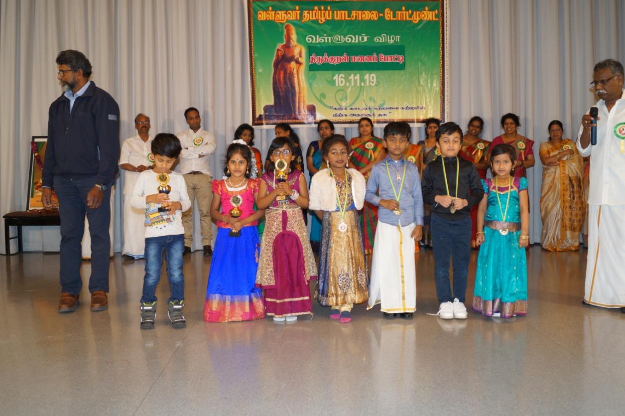 பதினான்காவது ஆண்டு வள்ளுவர் விழா – திருக்குறள் போட்டி சிறப்புற நடை பெற்றது