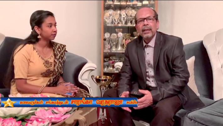 இளம் பாடகி  செல்வி சாரங்கா வரதராஜா (சுவிஸ் 01.12.2019)  கலைஞர்கள் சங்கமம், STS தமிழ் தொலைக்காட்சியில்16.30 கானலாம்
