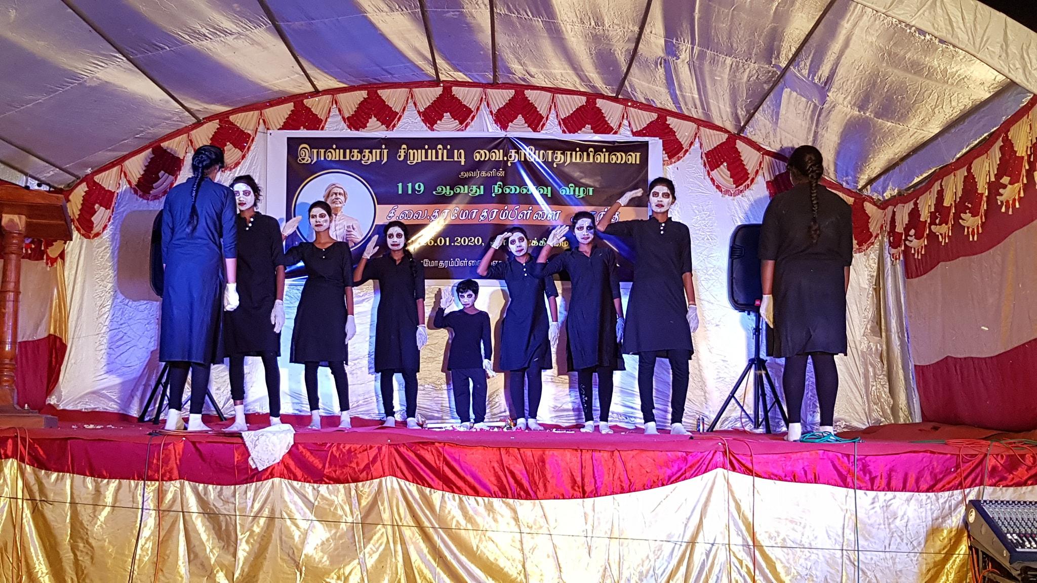 சி.வை.தாமோதரம்பிள்ளை அவர்களின் 119 ஆவது நினைவு விழா சிறப்பாக நடை பெற்றது.