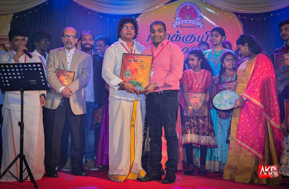 சுரலயம் இசைப்பள்ளி நடாத்திய  ஈழக்குயில் விருது 2020  சிறப்பாக நடந்தேறியது