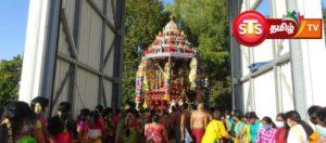 யேர்மன் கம் ஆலய தேர்த்திருவிழா  முகநுால்வாழி ஒளிபரப்பில் மாலை 02.10.2020 ஆறு (18)மணிக்கு பார்க்கலாம்,