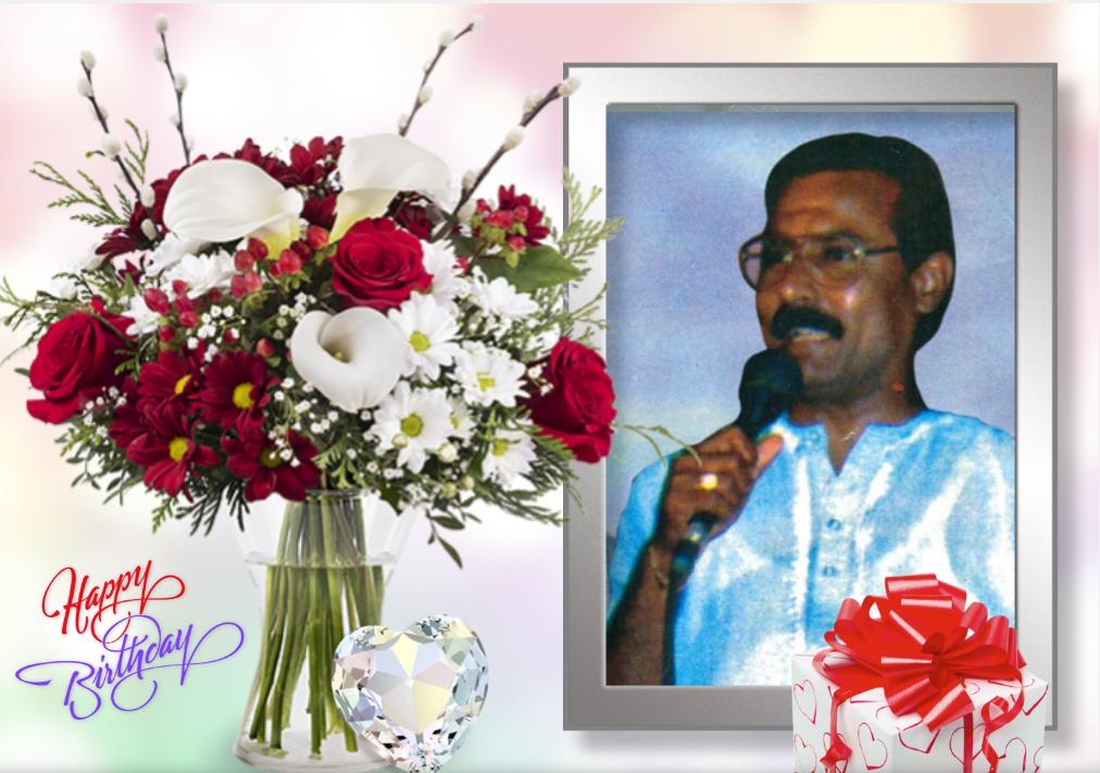 யாழ் மண்ணின் பிரபல அறிவிப்பாளர் அமரர்  மணிக்குரல் மேஜர் சண் அவர்களின் 73வது பிறந்ததினம் 28.12.2020