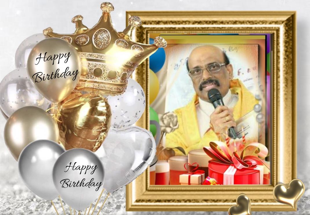 அறிவிப்பாளர் காந்தக்குரலோன்   A.S.ராஜா அவர்கள் பிறந்தநாள்வாழ்த்து  23.07.2021