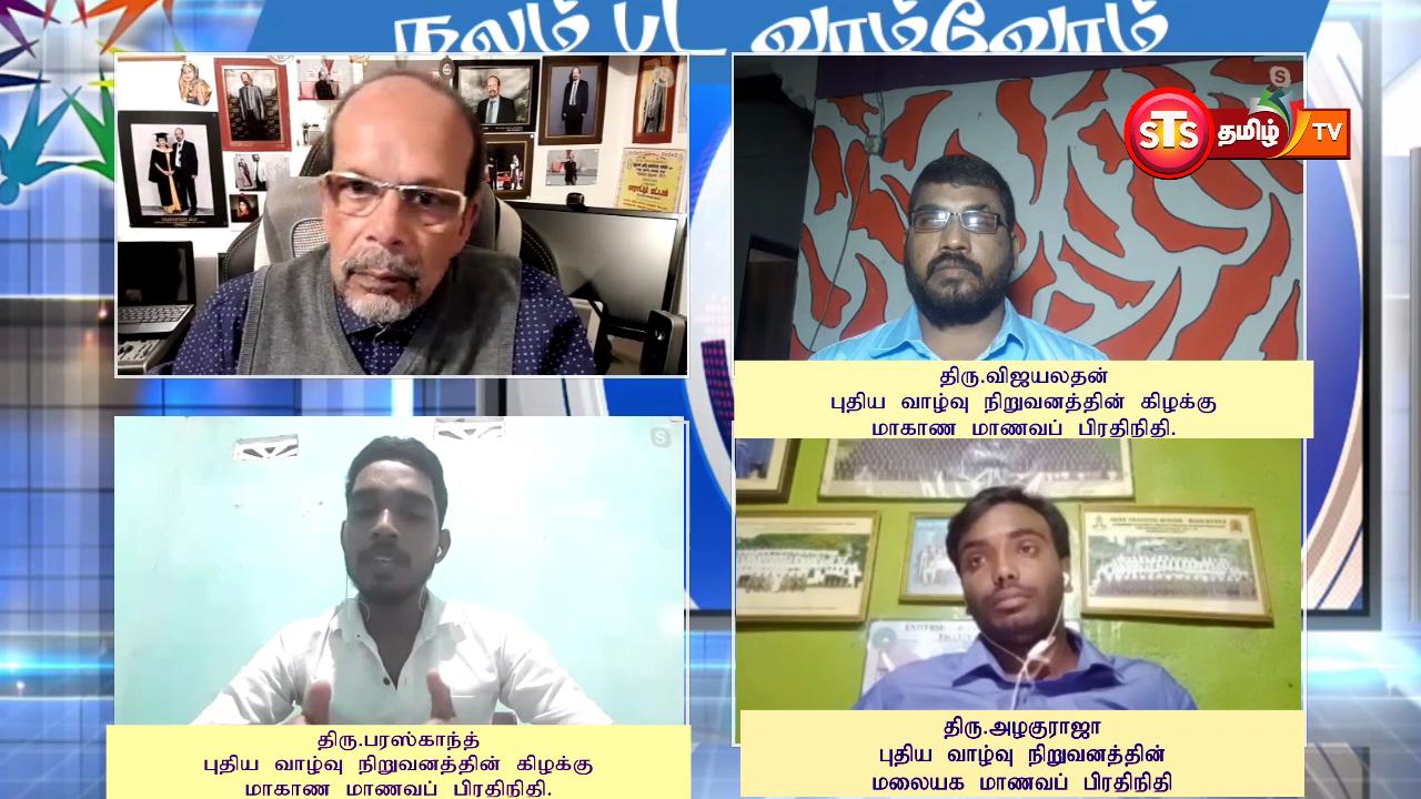 நலபடவாழ்வோம் இன்று இரவு 8.00 மணிக்கு STS தமிழ் தொலைக்காட்சியில்